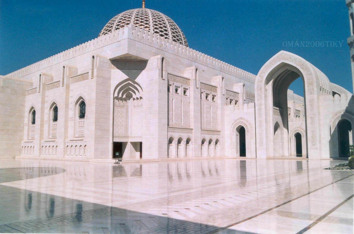 Oman 2006
